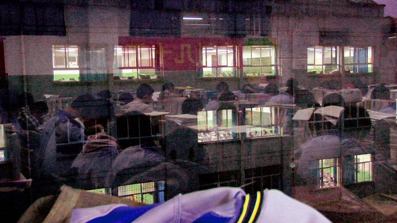 China Schule. – Bild: ZDF und ORF/Prisma Film