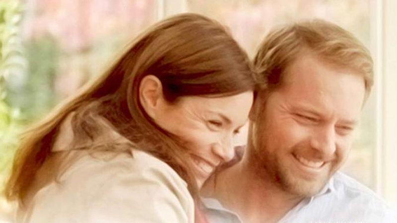 Angela (Natasha Little), David (Drew Waters) (v.l.) – Bild: Bibel TV