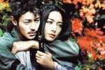 Shinobi – Heart Under Blade – Bild: RTL II