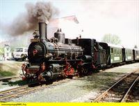Österreich: Erinnerungen an die Bahn im Waldviertel (Folge 442) – © SWR Fernsehen