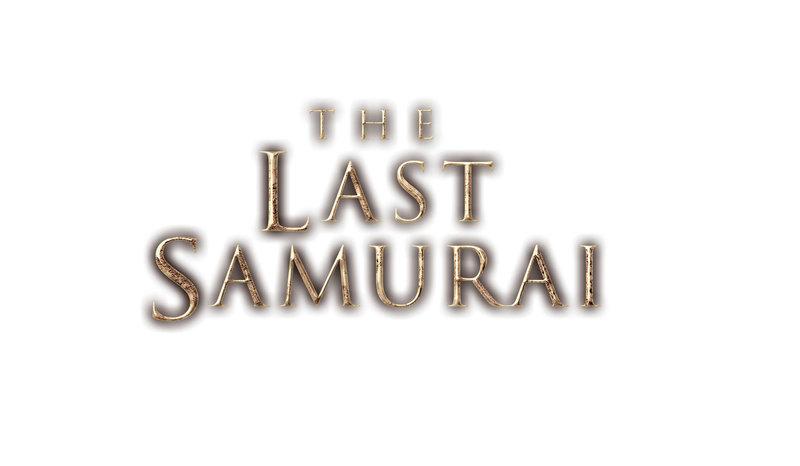 Last Samurai - Logo – Bild: Puls 4
