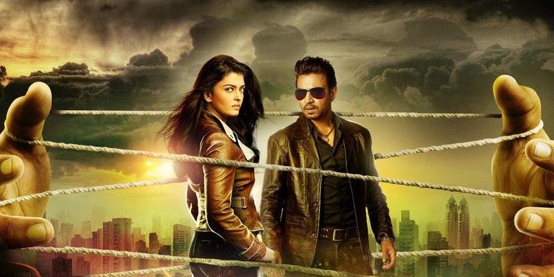 OT: Jazbaa Advocate Anuradha Verma (Aishwarya Rai Bachchan, li) Inspector Yohan (Irrfan Khan, re) – Bild: Zee.One