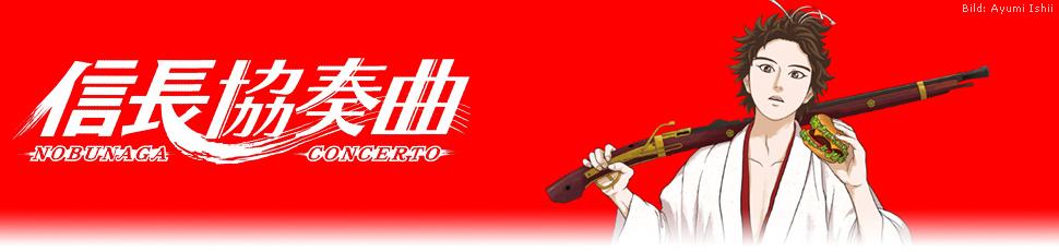 Nobunaga Concerto