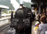 Grüner Tee & grauer Rauch – Bahnreise durch Japans Mitte (Folge 634) – © NDR