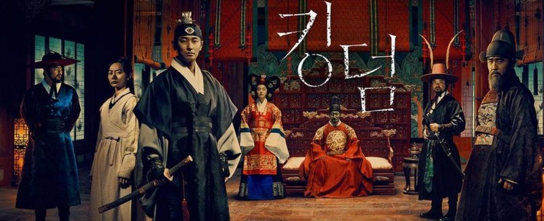 """""""Kingdom"""" geht im März in die zweite Staffel – Bild: Netflix"""