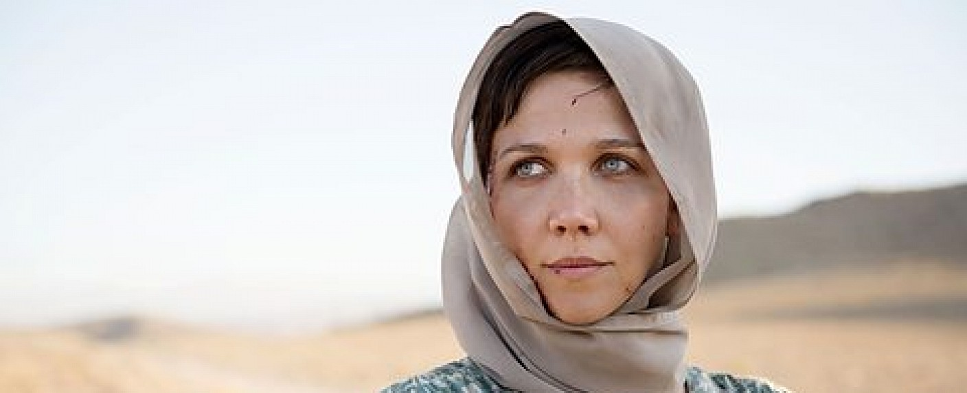 "Maggie Gyllenhaal in ""The Honourable Woman"" – Bild: BBC"