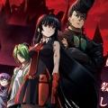 """ProSieben Maxx zeigt zwei Animes als Deutschlandpremiere – """"Akame ga Kill"""" und """"Demon King Daimao"""" nachts ab Ende Mai – © peppermint anime/White Fox/C-Station"""