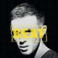"""""""Beat"""": Neue deutsche Prime-Video-Serie ab heute – Crime-Thriller in der Berliner Clubszene – © Prime Video"""