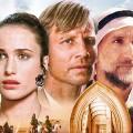 """[UPDATE] """"Das Geheimnis der Sahara"""": Abenteuerserie mit Michael York wird wiederholt – MDR holt die Miniserie nach sieben Jahren wieder ins TV – Bild: Studiocanal"""