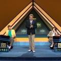 """Prosit, """"Die Pyramide""""! – Vor 35 Jahren startete die Spielshow mit Dieter Thomas Heck – von Ralf Döbele"""