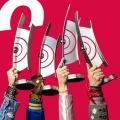 ECHO 2017: Preise für Udo Lindenberg, Andrea Berg und AnnenMayKantereit, Jan Böhmermann kritisiert deutsche Popmusik – Alle Gewinner im Überblick – Bild: VOX
