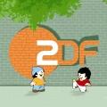 ZDF-Weihnachtsprogramm 2017: James Bond, Helene Fischer, Horst Lichter und Traumschiff – Feiertags-Highlights im Überblick – Bild: ZDF (Screenshot)