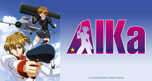 Agent Aika – Bild: Studio Fantasia, Bandai Visual