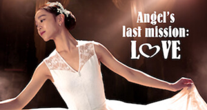 Angel's Last Mission: Love – Bild: Netflix/KBS2