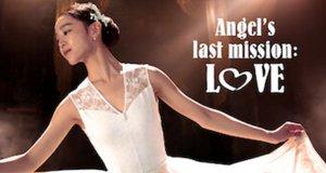 Angel's Last Mission: Love – Bild: Netflix/KBS2