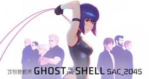 Ghost in the Shell: SAC_2045 – Bild: Netflix