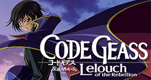 Code Geass – Bild: Sunrise/Project Geass, MBS/Clamp