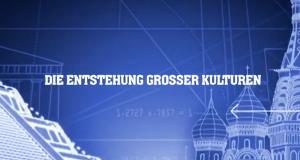 Die Entstehung großer Kulturen – Bild: ServusTV/Screenshot