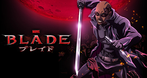 Blade – Bild: Sony Pictures Television Inc.
