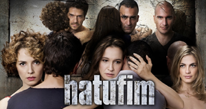 Hatufim – In der Hand des Feindes – Bild: arte