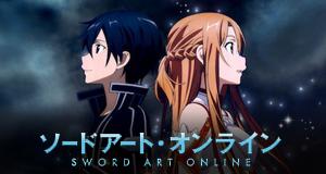 Sword Art Online – Bild: A-1 Pictures Inc.
