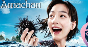 Amachan – Bild: NHK
