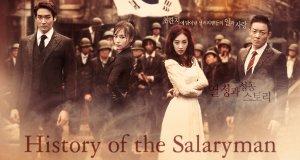 History of the Salaryman