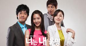 You Are My Destiny – Bild: KBS