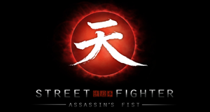 Street Fighter: Assassin's Fist – Bild: Assassin's Fist Limited