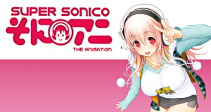 Super Sonico – Bild: White Fox Ltd.