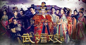 The Empress of China – Bild: Hunan Television