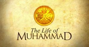 Mohammed – Der Prophet – Bild: BBC