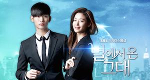 My Love from the Star – Bild: SBS