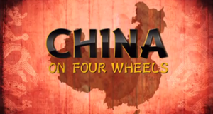 Roadtrip durch China – Bild: BBC Two/Screenshot