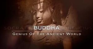 Genies der Antike – Bild: BBC Four/Screenshot
