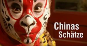 Chinas Schätze – Bild: ZDF