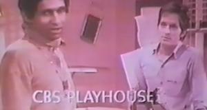 CBS Playhouse – Bild: CBS