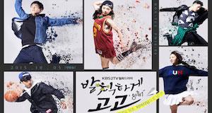 Sassy, Go Go – Bild: KBS