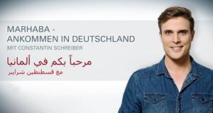 Marhaba - Ankommen in Deutschland – Bild: n-tv/Montage