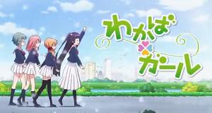 Wakaba Girl – Bild: Sentai Filmworks