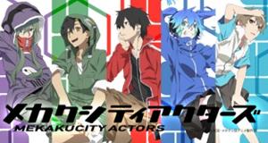 Mekakucity Actors – Bild: Shaft