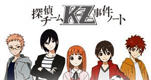 Tantei Team KZ Jiken Note – Bild: Signal.MD