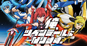 Gonna Be the Twin-Tail!! – Bild: Production IMS
