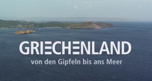 Griechenland: Von den Gipfeln bis ans Meer – Bild: ZDF und Johannes Backs/Bastian Barenbrock