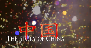 Geschichte Made in China – Bild: BBC Two/Screenshot