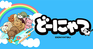Donyatsu – Bild: Kozaki Yusuke / Square Enix, Sonyatsu Project