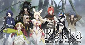 Rokka: Die Helden der sechs Blumen – Bild: Passione