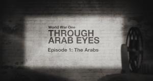 Der erste Weltkrieg im Orient – Bild: Al Jazeera