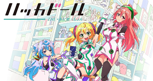 Hackadoll the Animation – Bild: Creators in Pack / Studio Trigger