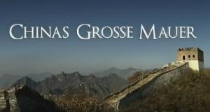 Der Super-Wall: Chinas Große Mauer – Bild: ZDF